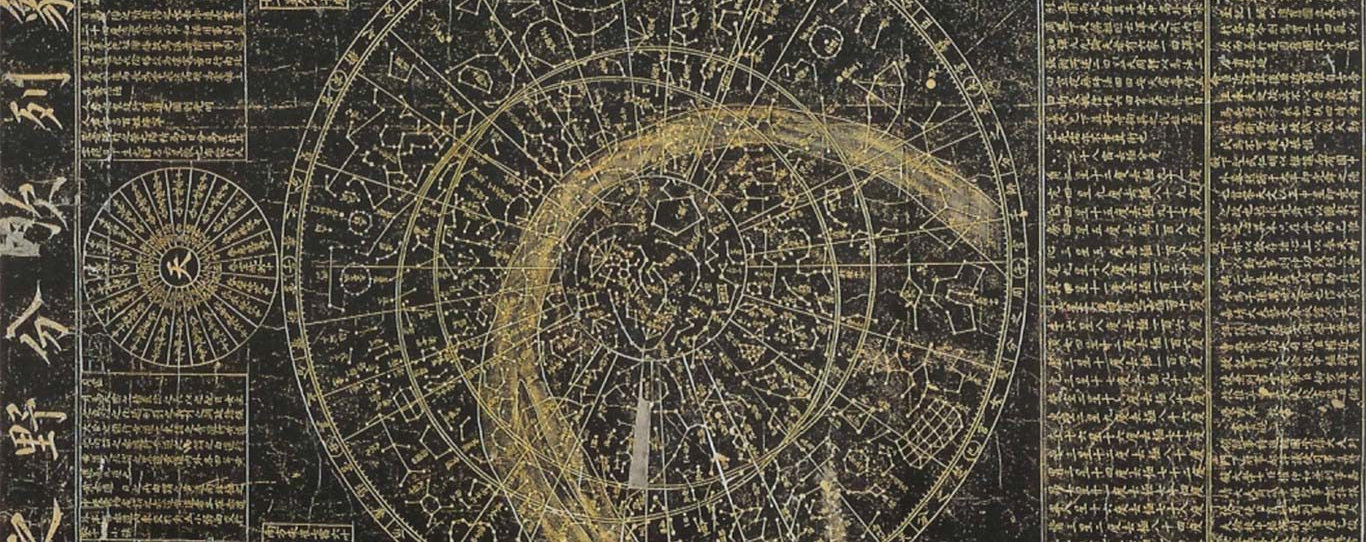 ancient-korean-star-chart-1366x576